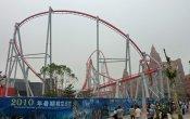 fotos de la montaña rusa Extreme Rusher en el parque temático Happy Valley Beijing